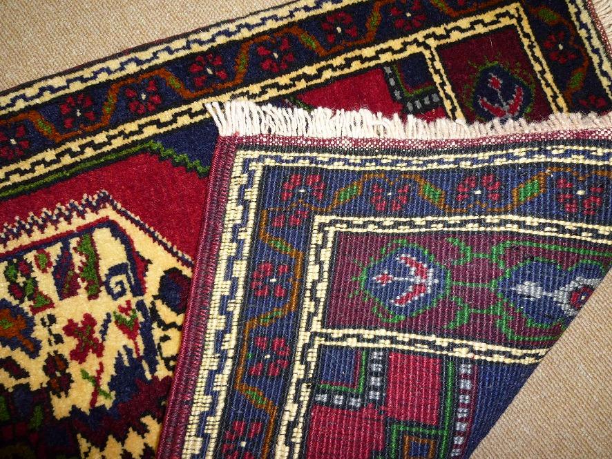 トルコ絨毯17-03